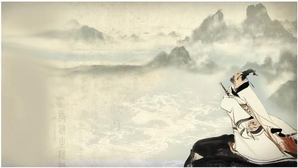 Quyuan