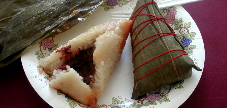Sweet Zongzi with red bean inside