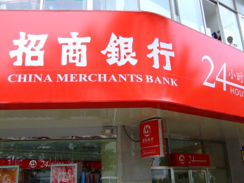 China Merchant Bank