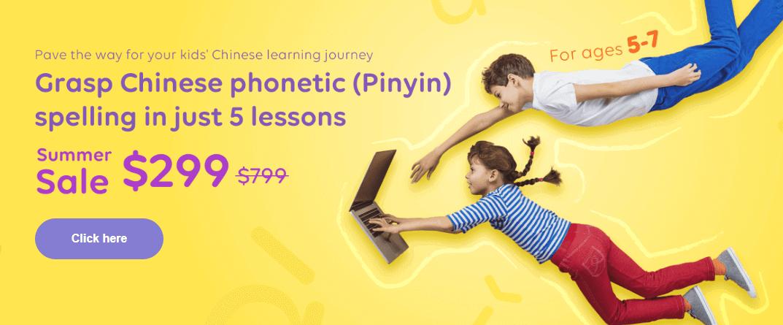 Lingo Bus Online Pinyin Class