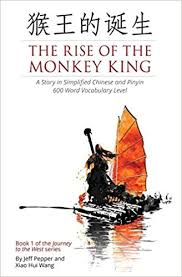 The Rise of the Monkey King