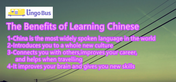 Benefits of Learning Chinese