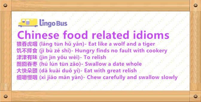 Chinese food related idioms
