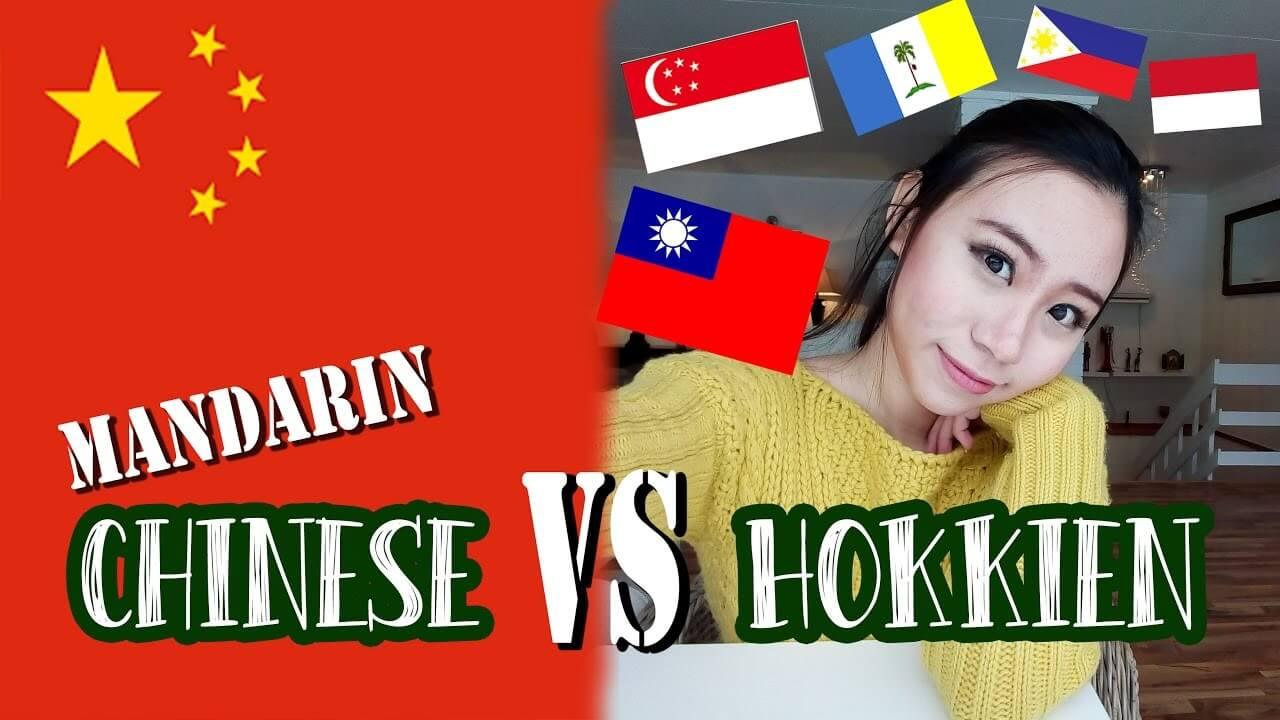 Mandarin Chinese VS Hokkien
