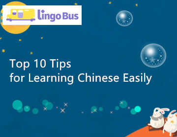 Top 10 Tips for Learning Chinese Easily
