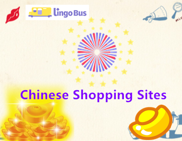 Chinese Shopping Sites