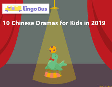 10 Chinese Dramas for Kids in 2019